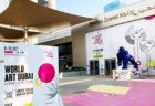 WORLD ART DUBAI 2020 出展レポート